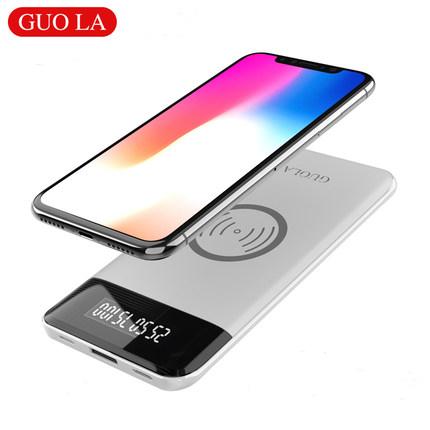 果拉 iphoneX无线充电宝 8000mAh