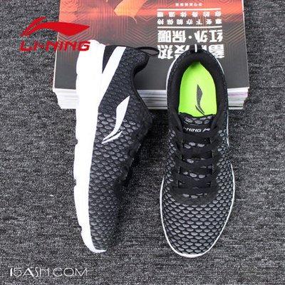 李宁 2018春季新款男士跑步鞋
