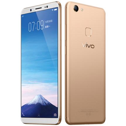 vivo Y75 4G+32G 全面屏面部识别全网通4G智能手机