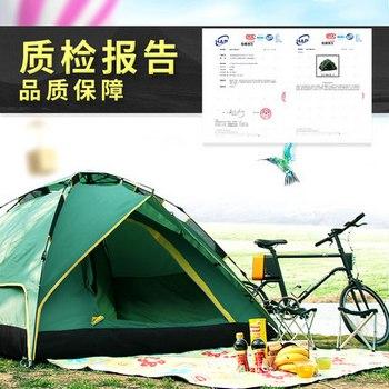 DIWEINUO 迪威诺 3-4人双层两用野外露营帐篷
