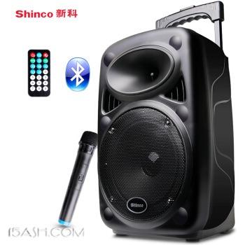 Shinco 新科 X8户外拉杆音箱