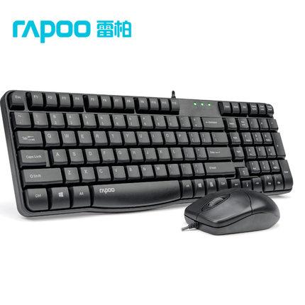 雷柏X120有线键盘鼠标套装键鼠套装