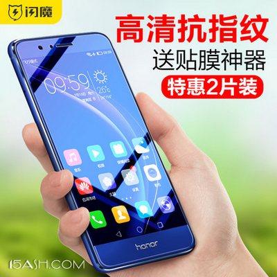 华为荣耀多系列手机钢化膜2片
