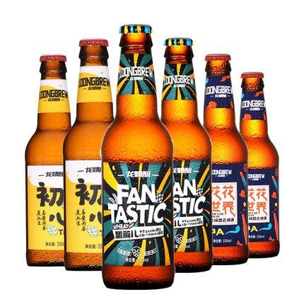 龙精酿 精酿啤酒组合330ml*6支
