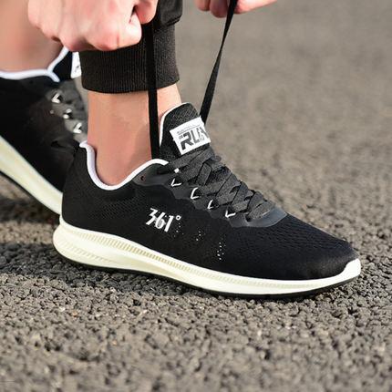 361度 男士针织网面轻便运动鞋