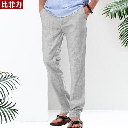 比菲力 夏季男士亚麻休闲长裤