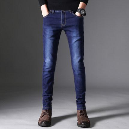 天迪伦男士小脚修身九分牛仔裤