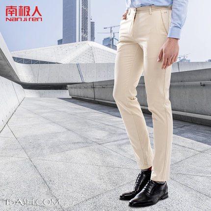 南极人 男士纯棉修身薄款休闲裤