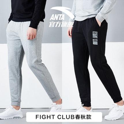安踏 2018新款卫裤男针织运动长裤