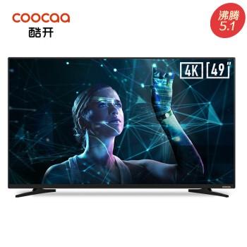 coocaa 创维酷开 KX49 49英寸 液晶平板电视