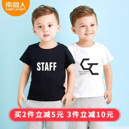 南极人儿童中大童短袖T恤