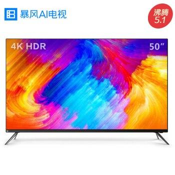 暴风TV 50AI7C 50英寸 4K液晶电视