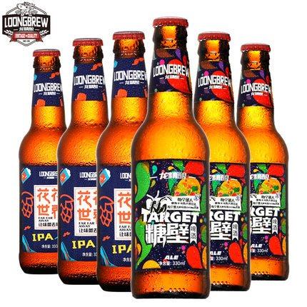 龙精酿啤酒 美式艾尔原浆啤酒