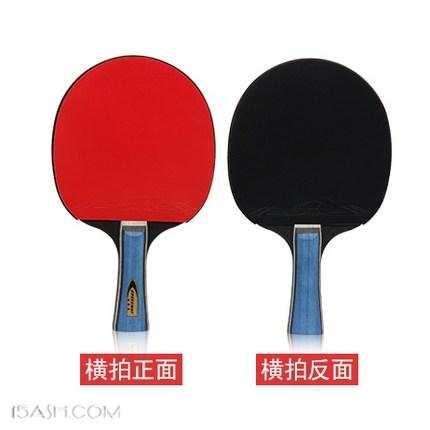 克洛斯威 乒乓球拍 直拍横拍单支