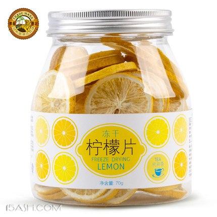 虎标 冻干柠檬片 约40片
