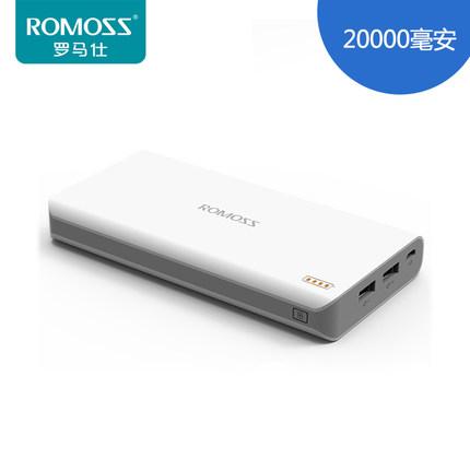 ROMOSS 罗马仕 sense6 20000mAh 充电宝