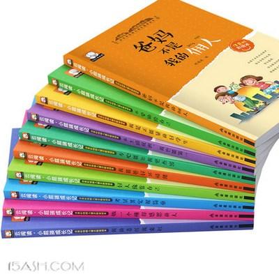 小学生课外阅读书籍 全套10册,6-12岁成长励志故事