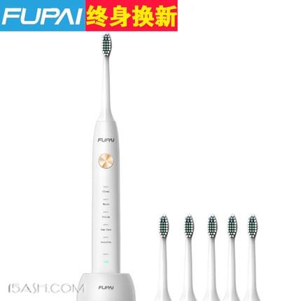 法国FUPAI 成人电动牙刷 配5枚刷头