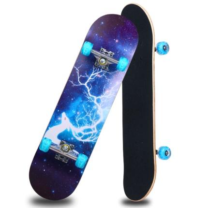 WITESS四轮专业滑板双翘滑板车