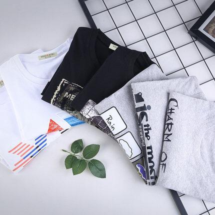 爱朗思潮牌时尚印花男短袖t恤,型男选择