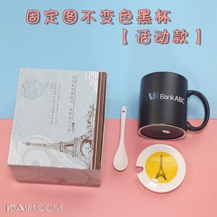 创意陶瓷马克杯带盖勺咖啡杯,送朋友暖心礼物