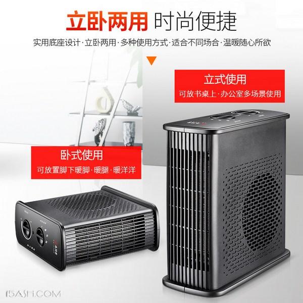 1秒速热立卧两用,尚朋堂FH-B09小型暖风机