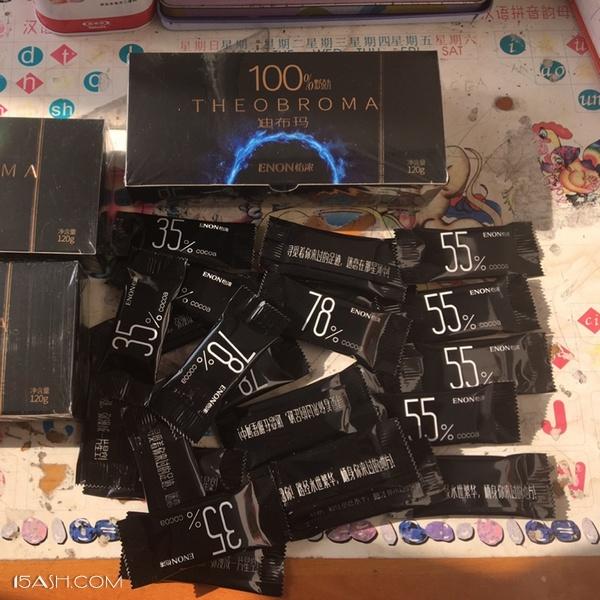 怡浓纯黑巧克力礼盒装,送女友零食礼物