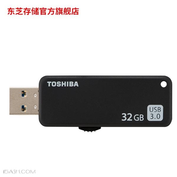 东芝U盘高速USB3.0 32g盘