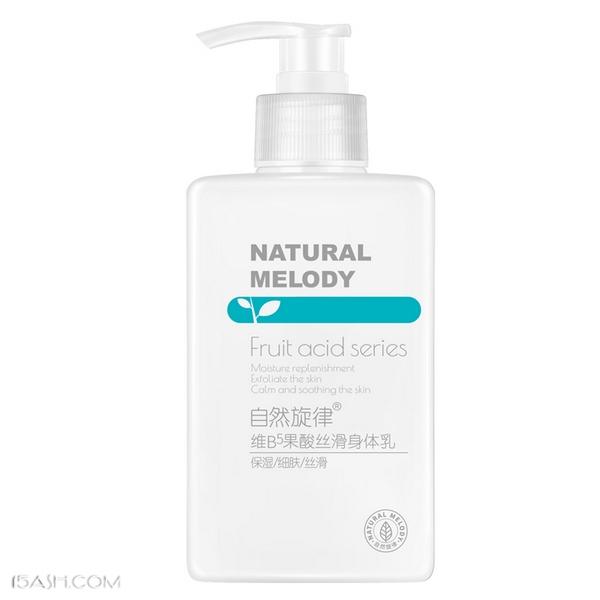 自然旋律果酸身体乳2瓶,全身丝滑身体乳