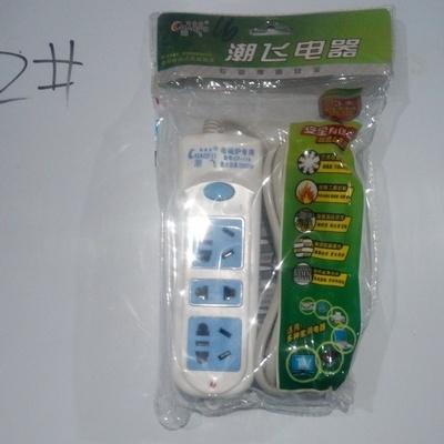 潮飞3插位电源插板3米线