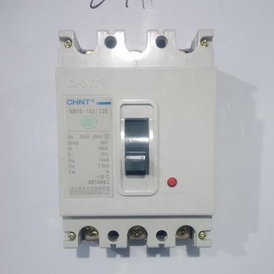 漏电保护开关