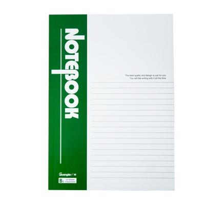 软面抄记事本笔记本B5