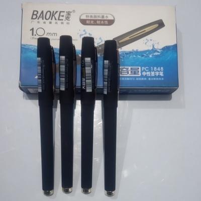 宝克大容量黑色中性签字笔1.0mm