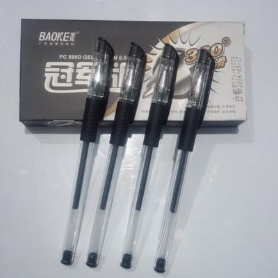 宝克冠军版黑色水笔0.5mm